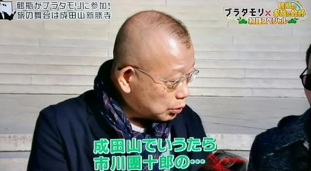 f:id:moni-san:20170108193317j:image