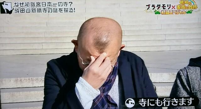 f:id:moni-san:20170108193453j:image