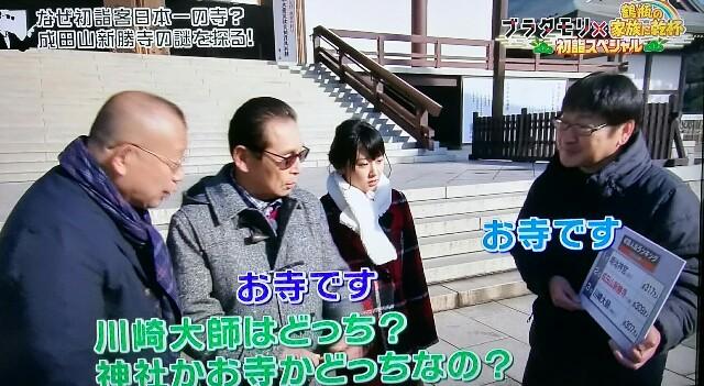 f:id:moni-san:20170108193514j:image