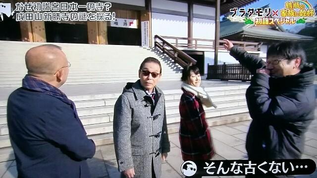 f:id:moni-san:20170108193607j:image