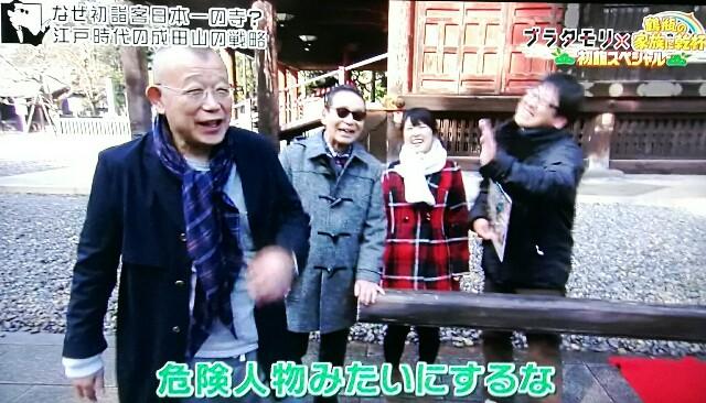 f:id:moni-san:20170108193805j:image