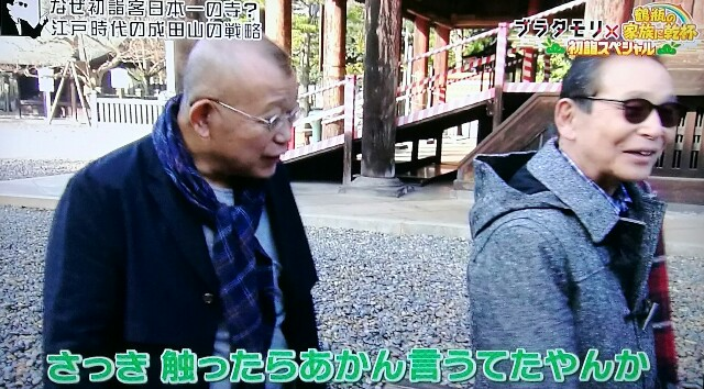 f:id:moni-san:20170108193849j:image
