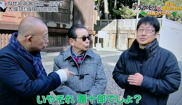 f:id:moni-san:20170108194034j:image