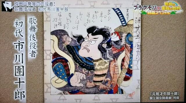 f:id:moni-san:20170108194241j:image