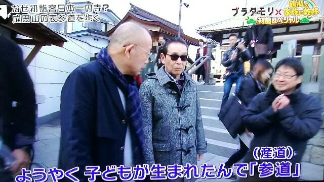 f:id:moni-san:20170108194322j:image