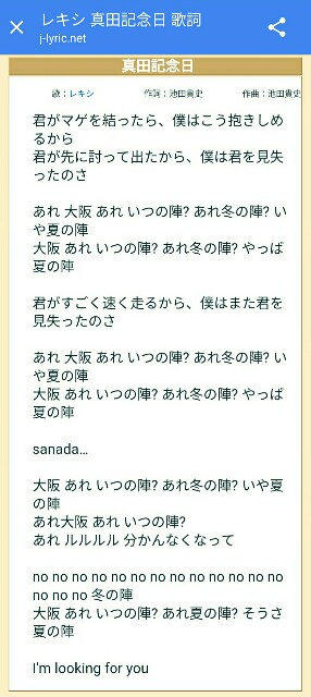 f:id:moni-san:20170123174056j:image