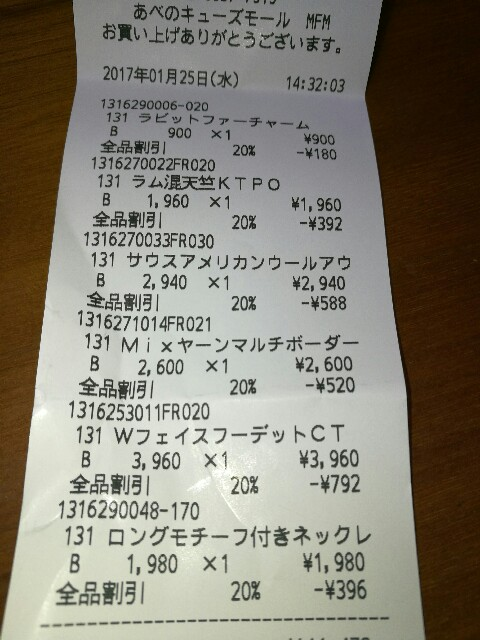 f:id:moni-san:20170126084147j:image