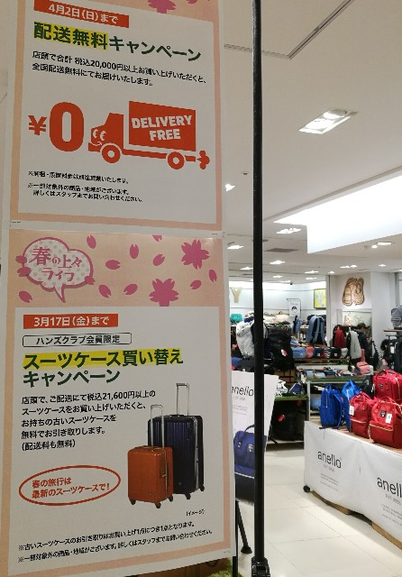 f:id:moni-san:20170218161110j:image