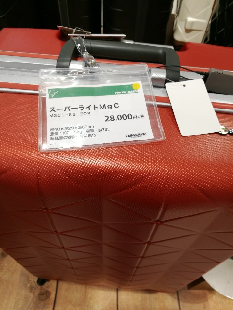 f:id:moni-san:20170218215647j:image