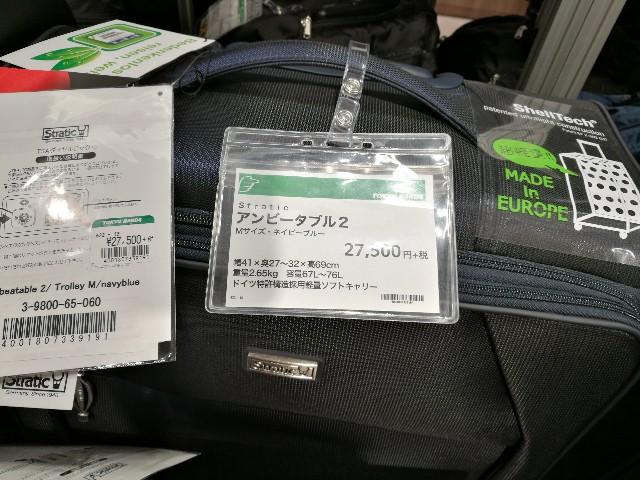 f:id:moni-san:20170218221154j:image
