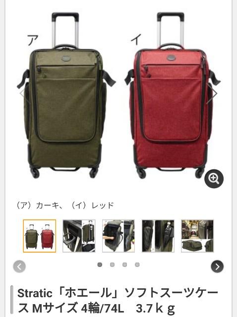 f:id:moni-san:20170218225111j:image