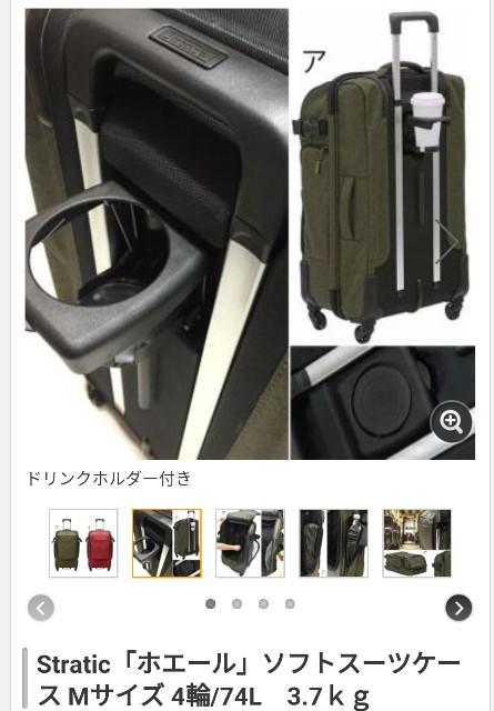 f:id:moni-san:20170218225127j:image