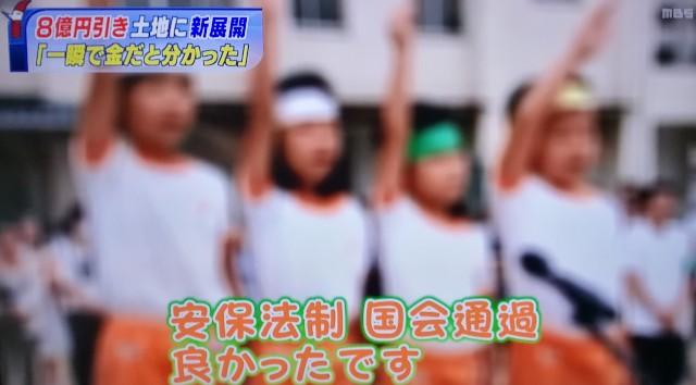 f:id:moni-san:20170304142251j:image