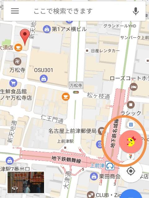 f:id:moni-san:20170401112041j:image