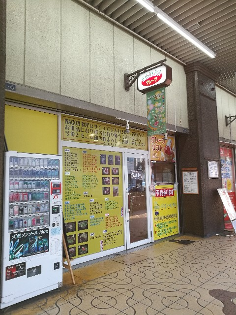 f:id:moni-san:20170408181004j:image