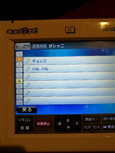 f:id:moni-san:20170408181128j:image