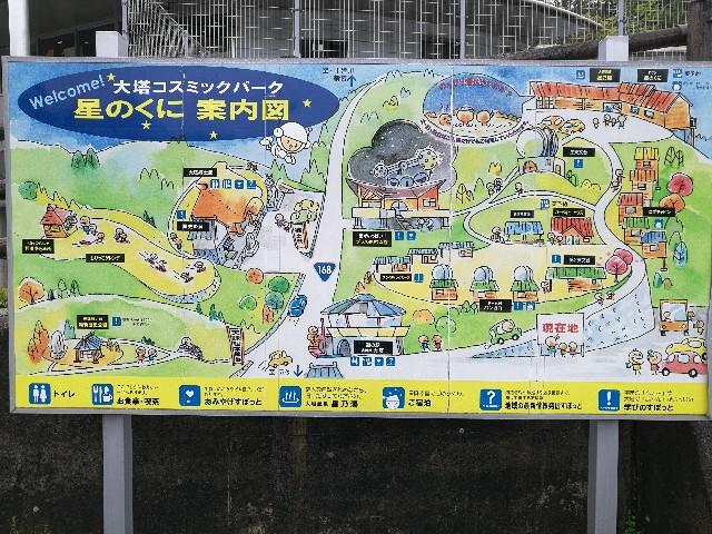 f:id:moni-san:20170513203257j:image