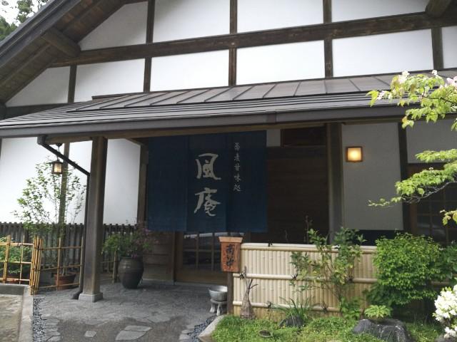 f:id:moni-san:20170514203806j:image
