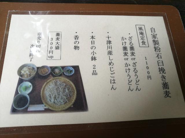 f:id:moni-san:20170514203848j:image