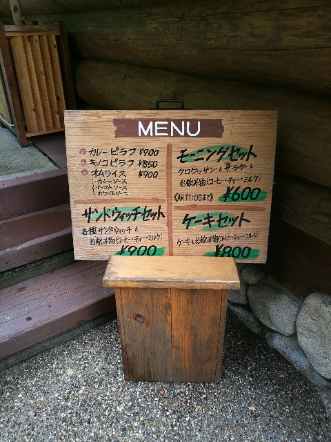 f:id:moni-san:20170514205643j:image