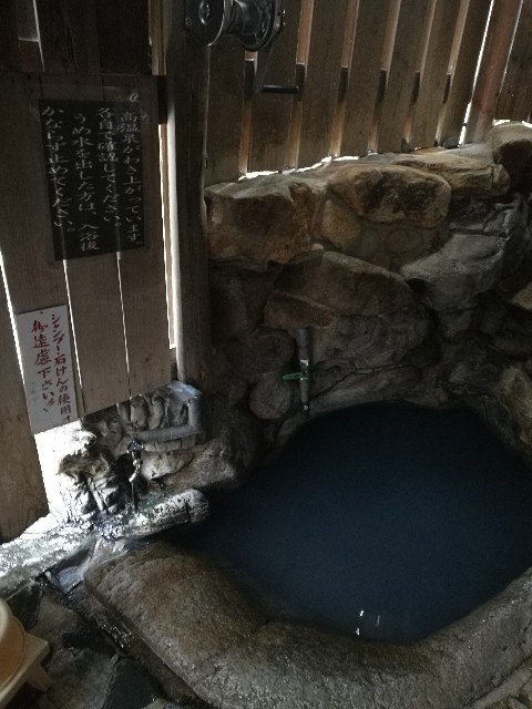 f:id:moni-san:20170515190127j:image