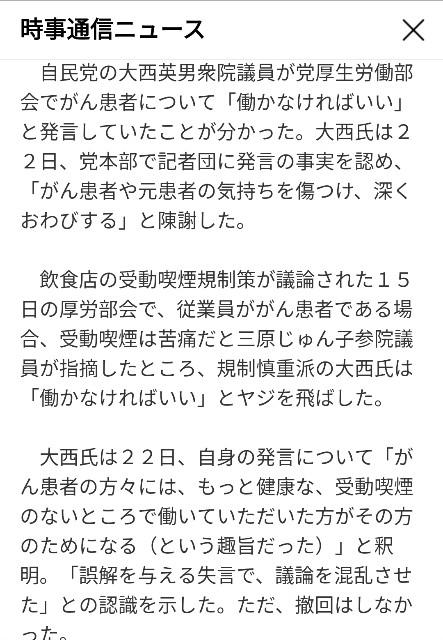 f:id:moni-san:20170522204204j:image