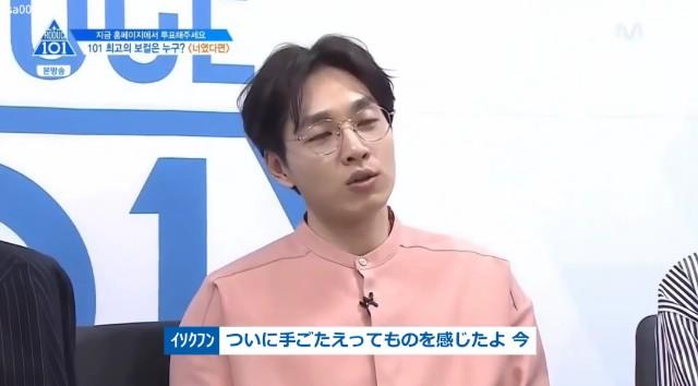 f:id:moni-san:20170522221704j:image