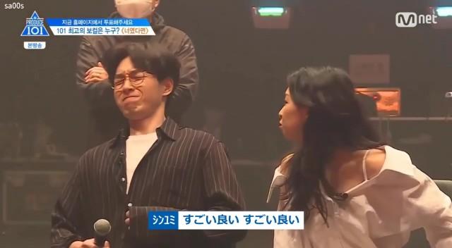 f:id:moni-san:20170522221956j:image
