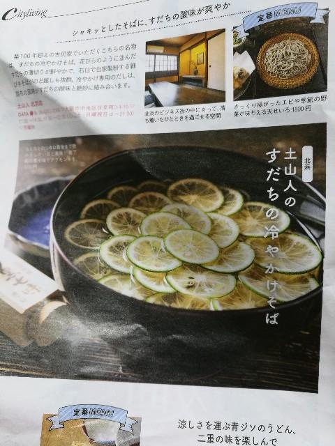 f:id:moni-san:20170609221636j:image