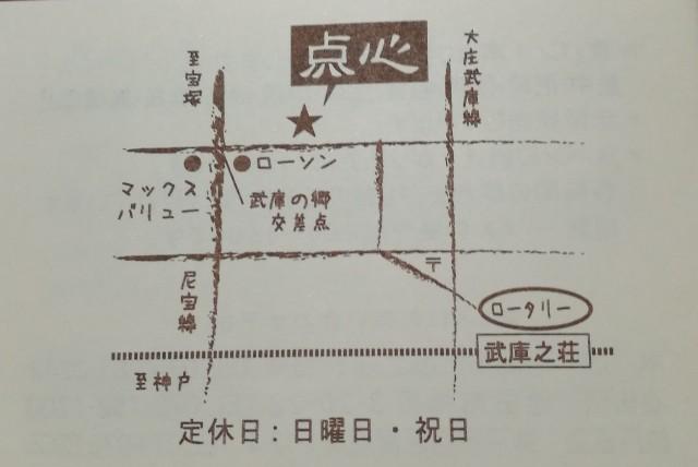 f:id:moni-san:20170612074713j:image