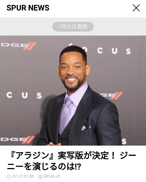 f:id:moni-san:20170721123721j:image