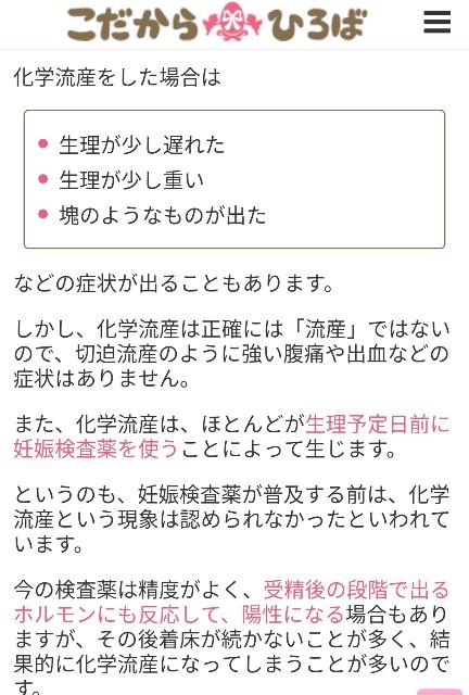 f:id:moni-san:20170803151532j:image