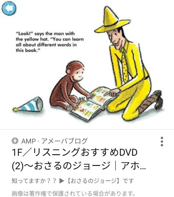 f:id:moni-san:20170816104213j:image