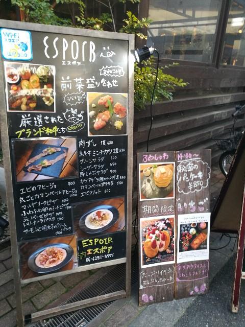 f:id:moni-san:20180324200332j:image