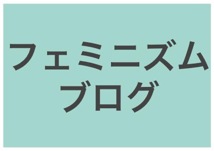f:id:monica_san:20170816200727p:plain