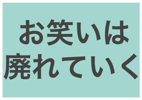 f:id:monica_san:20170829112750p:plain