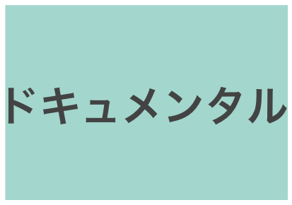f:id:monica_san:20170831201234p:plain