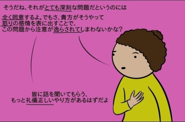 f:id:monica_san:20170912192327p:plain