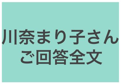 f:id:monica_san:20171001101954p:plain