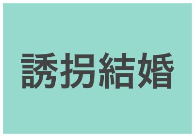 f:id:monica_san:20171010111431p:plain
