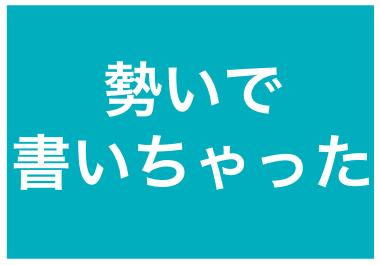 f:id:monica_san:20180208174211p:plain