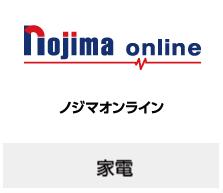 f:id:monimonita333:20170215173933p:plain