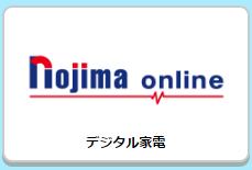 f:id:monimonita333:20170301144619p:plain