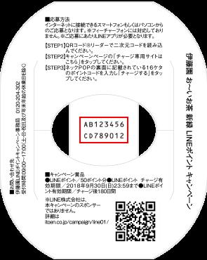 f:id:monimonita333:20180721213517p:plain