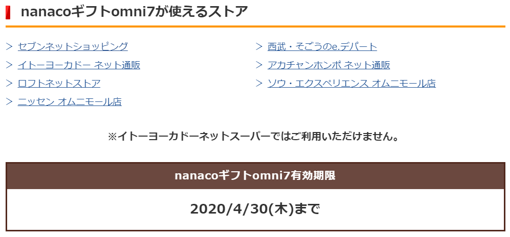f:id:monimonita333:20200104200835p:plain