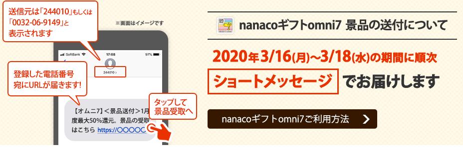 f:id:monimonita333:20200104200906p:plain