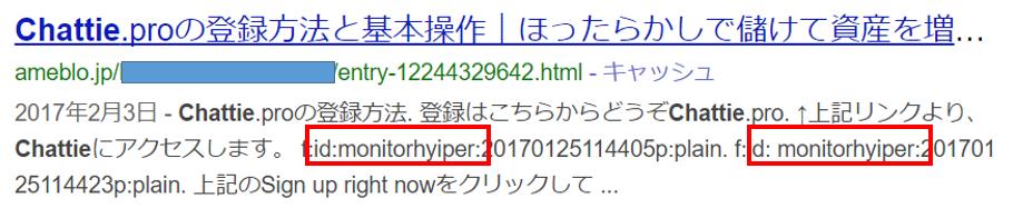 f:id:monitorhyiper:20170218194442p:plain