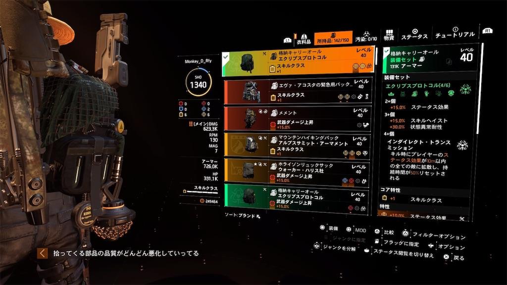f:id:monkeyS:20210302221811j:image