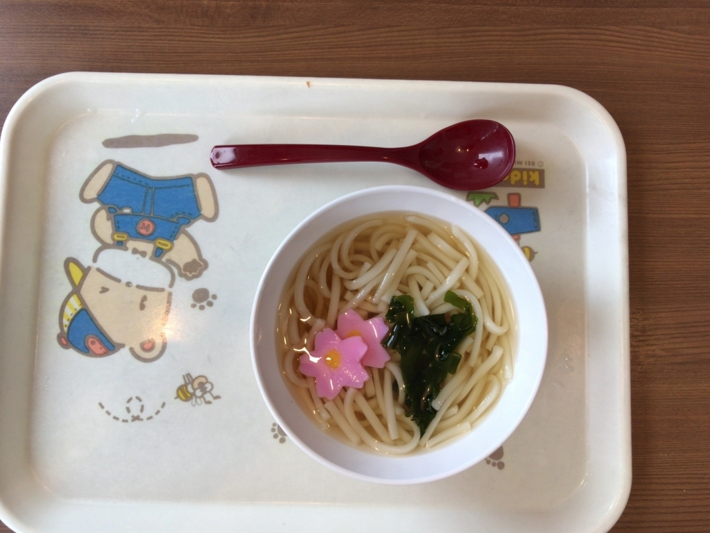 おこさまうどん(麺短め・ぬるめ)