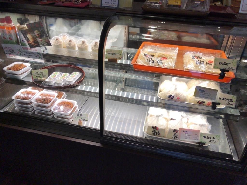 堅豆腐の販売写真